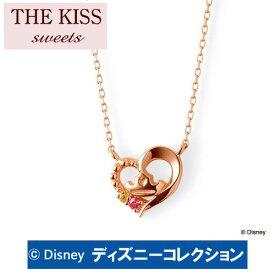送料無料 【ディズニーコレクション】 ディズニープリンセス オーロラ姫 THE KISS sweets ピンクゴールド ネックレス レディース K10製 40cm ピンクサファイア x イエローサファイア DI-PN1814PSP 記念日 バレンタイン ホワイトデー