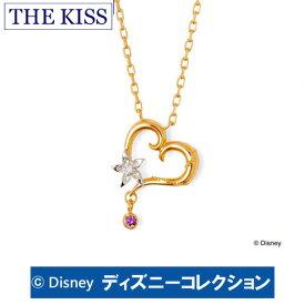送料無料 【ディズニーコレクション】 ディズニープリンセス ジャスミン THE KISS シルバー ネックレス レディース40cm ピンクゴールドコーティング SV925 ダイヤモンド DI-SN1838DM 記念日 バレンタイン ホワイトデー