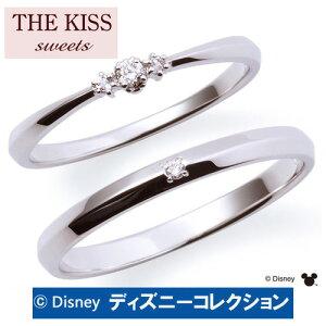 送料無料 【 ディズニーコレクション 】 隠れミッキー THE KISS ザ キッス sweets 【ペア販売】 指輪 ディズニー ダイヤモンド ホワイトゴールド ペアリング 筆記体日本語刻印可能 結婚指輪 DI-WR1
