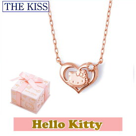 【ハローキティ×THE KISSコラボ】 THE KISS シルバー ネックレス 【レディース販売】 SV925製 ピンクコーティング x ダイヤモンド KITTY-09DM 記念日 バレンタイン ホワイトデー