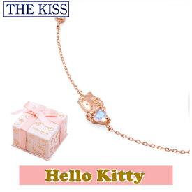 【ハローキティxTHE KISSコラボ】 HELLO KITTY ブレスレット 18cm THE KISS sweets K10 ピンクゴールド ブレスレット ロイヤルブルームーンストーン x ピンクサファイア リボン ハート KITTY-31DM ホワイトデーバレンタイン ホワイトデー