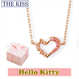【ハローキティ×THE KISSコラボ】 THE KISS シルバー ネックレス 【レディース販売】 SV925製 リボンxハートモチーフ ピンクコーティング x キュービックジルコニア KITTY-25CB 記念日 バレンタイン ホワイトデー