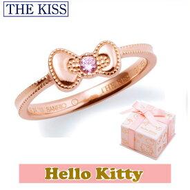 ハロー キティー 【HELLO KITTYxTHE KISSコラボ】 THE KISS シルバー リング 【レディース販売】 SV925製 リボンモチーフ ピンクコーティング x キュービックジルコニア KITTY-18CB 記念日 バレンタイン ホワイトデー