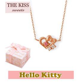 送料無料 【HELLO KITTYxTHE KISSコラボ】 THE KISS Sweets ピンクトルマリン x クォーツ K10 ピンク ゴールド ネックレス レディース 40cm ハロー キティー THEKISSネックレス KITTY-30PT 記念日 バレンタイン ホワイトデー