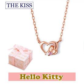 【ハローキティ×THE KISSコラボ】 THE KISS シルバー ネックレス 【レディース販売】 SV925製 リボンxハートモチーフ ピンクコーティング x キュービックジルコニア KITTY-11DM 記念日 バレンタイン ホワイトデー