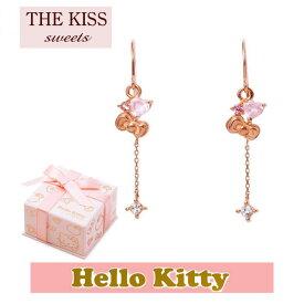 送料無料 【HELLO KITTYxTHE KISSコラボ】 THE KISS sweets K10 ピンク ゴールド ピアス レディース ハートカットローズクォーツ x ピンクトルマリン x ホワイトトパーズ リボン ハート KITTY-33RQ バレンタイン ホワイトデー