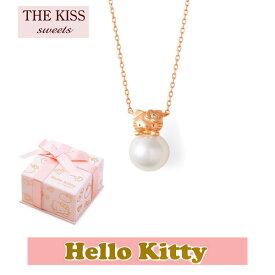 送料無料 【HELLO KITTYxTHE KISSコラボ】 THE KISS Sweets ダイヤモンド x パール K10 ピンク ゴールド ネックレス レディース 40cm THEKISSネックレス KITTY-39DM バレンタイン ホワイトデー