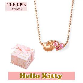 【HELLO KITTYxTHE KISSコラボ】 THE KISS Sweets ピンクトルマリン K10 ピンク ゴールド ネックレス レディース 40cm ハロー キティー ハート THEKISSネックレス KITTY-29PT 記念日 クリスマス ホワイトデー