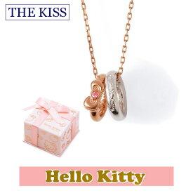 ハロー キティー THE KISS シルバー ネックレス 【レディース販売】 SV925製 リボンモチーフ ピンクコーティング x キュービックジルコニア KITTY-20CB 記念日 バレンタイン ホワイトデー