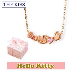 【ハローキティ×THE KISSコラボ】 THE KISS シルバー ネックレス 【レディース販売】 SV925製 リボン ハート ピンクコーティング x キュービックジルコニア KITTY-26CB ホワイトデーバレンタイン ホワイトデー