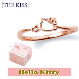 ハロー キティー 【HELLO KITTYxTHE KISSコラボ】 THE KISS シルバー リング 【レディース販売】 SV925製 フェイスモチーフ ピンクコーティング x ダイヤモンド KITTY-12DM 記念日 バレンタイン ホワイトデー