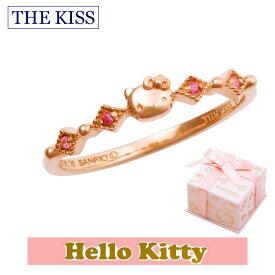 ハロー キティー 【HELLO KITTYxTHE KISSコラボ】 THE KISS シルバー リング 【レディース販売】 SV925製 フェイスモチーフ ピンクコーティング x キュービックジルコニア KITTY-37CB 記念日 バレンタイン ホワイトデー