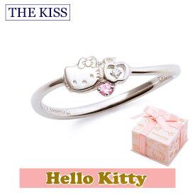 ハロー キティー 【HELLO KITTYxTHE KISSコラボ】 THE KISS シルバー リング 【レディース販売】 SV925製 フェイスモチーフ x リンゴ x ダイヤモンド KITTY-35DM 記念日 バレンタイン ホワイトデー