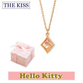 【ハローキティ×THE KISSコラボ】 THE KISS シルバー ネックレス 【レディース販売】 SV925製 ピンクコーティング x キュービックジルコニア KITTY-38CB 記念日 バレンタイン ホワイトデー