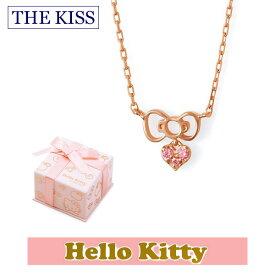 【ハローキティ×THE KISSコラボ】 THE KISS シルバー ネックレス 【レディース販売】 SV925製 リボンモチーフ ピンクコーティング x キュービックジルコニア KITTY-24CB 記念日 バレンタイン ホワイトデー
