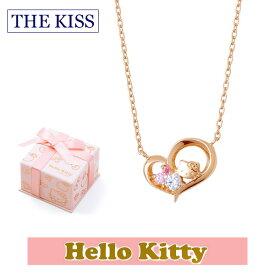 【ハローキティ×THE KISSコラボ】 THE KISS シルバー ネックレス 【レディース販売】 SV925製 ハートモチーフ ピンクコーティング x キュービックジルコニア KITTY-48CB 記念日 バレンタイン ホワイトデー