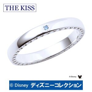 【ディズニーコレクション】 隠れミッキー THE KISS ザ キッス シルバー ブランド ペアリング 【メンズ・1本販売】 ブルーダイヤモンド SV925 指輪 ディズニー 筆記体日本語ハート刻印可 DI-SR712B
