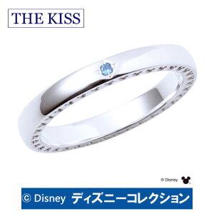 【ディズニーコレクション】 隠れミッキー THE KISS ザ キッス シルバー ブランド ペアリング 【レディース・1本販売】 ブルーダイヤモンド SV925 指輪 ディズニー 筆記体日本語ハート刻印可 DI-