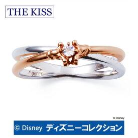 5倍ポイント お買い物マラソン☆ 送料無料 【ディズニーコレクション】 ミニー ハンドモチーフ THE KISS シルバー ペアリング 【レディース】 指輪 ディズニー SV925製 ロイヤルブルームーンストーン ★幸せの絆★ 指輪 THEKISS DI-SR700RBM 記念日