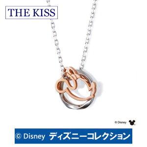 【ディズニーコレクション】 ミニー THE KISS ザ キッス シルバー ブランド ペアネックレス 【レディース販売】SV925製 ピンクコーティング フェイス ダブルチャーム DI-SN2404 記念日 ホワイトデ