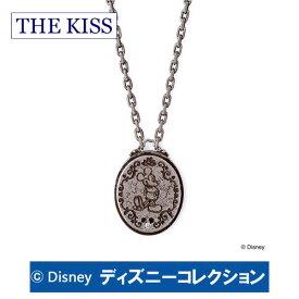送料無料 【ディズニーコレクション】 ミッキー アンティーク THE KISS シルバー ペアネックレス ダイヤモンド 【メンズ・1本販売】 SV925 DI-SN1216DM ディズニーペアネックレス ミッキーペアネックレス 記念日 バレンタイン クリスマス