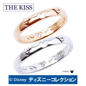 送料無料 【ディズニーコレクション】 ミッキー & ミニーマウス THE KISS ザ キッス シルバー ペアリング ダイヤモンド 【ペア販売】 指輪 ディズニー SV925 筆記体日本語ハート刻印可 DI-SR1833DM-DI-SR1834DM ディズニーペアリング 記念日 ホワイトデー ホワイトデー