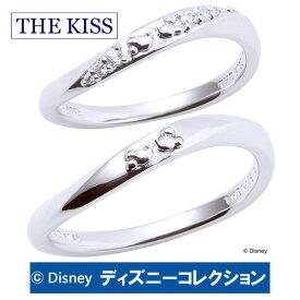 15倍ポイント 11月29日☆ ディズニーコレクション ミッキー & ミニー THE KISS シルバー ペアリング キュービックジルコニア 【ペア販売】 指輪 ディズニーSV925製 DI-SR1831CB-DI-SR1832 ペアリング ディズニーペアリング 指輪 THEKISS 記念日