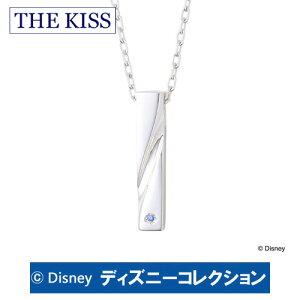 ネックレス ディズニー プリンセス アリエル THE KISS シルバー メンズ DI-SN6028CB ブランド ディズニーコレクション 記念日 ギフト プレゼント 20代 30代 ホワイトデー