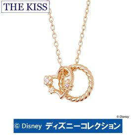 【ディズニーコレクション】 ディズニー プリンセス ラプンツェル THE KISS シルバー ネックレス 【レディース・1本販売】SV925製 ピンクコーティング x キュービックジルコニア DI-SN2410CB 記念日 クリスマス ホワイトデー