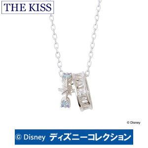 ネックレス ディズニー プリンセス シンデレラ THE KISS ザ キッス シルバー レディース ダイヤモンド DI-SN715DM ブランド ディズニーコレクション 記念日 ギフト プレゼント 20代 30代 ホワイトデ