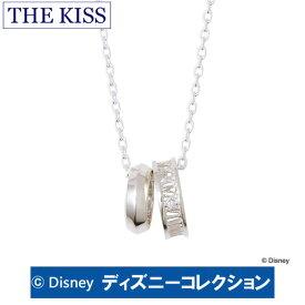 送料無料 【ディズニーコレクション】 ディズニープリンセス シンデレラ ペアネックレス THE KISS シルバー ペア ネックレス 【メンズ・1本販売】 SV925製 ダイヤモンド DI-SN716DM ホワイトデー