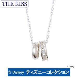 ネックレス ディズニー プリンセス シンデレラ THE KISS ザ キッス シルバー メンズ ダイヤモンド DI-SN716DM ブランド ディズニーコレクション 記念日 ギフト プレゼント 20代 30代 ホワイトデー