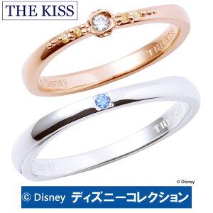 【ディズニーコレクション】 ディズニー プリンセス ベル THE KISS シルバー ペアリング 【ペア販売】 SV925製 ★幸せの絆★ DI-SR2410CB-DI-SR2411CBset 記念日 ホワイトデー ホワイトデー