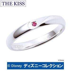 【ディズニーコレクション】 ディズニー プリンセス シンデレラ THE KISS シルバー ペアリング 合わせるとハート 【メンズ・1本販売販売】 SV925製 幸せの絆★ DI-SR1501DM ホワイトデーホワイトデ