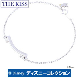 【年内不可】送料無料 【ディズニーコレクション】 ディズニープリンセス シンデレラ 20cm THE KISS シルバー メッセージ ブレスレット 【メンズ・1本販売】 SV925製 DI-SBR6011CB ホワイトデー クリスマスデー