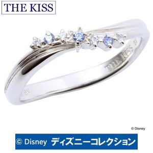 【ディズニーコレクション】 アナと雪の女王 THE KISS シルバー ペアリング ブルーダイヤモンド 【レディース・1本販売】 指輪 ディズニー SV925 DI-SR2412CB アナと雪の女王ペアリング ディズニー