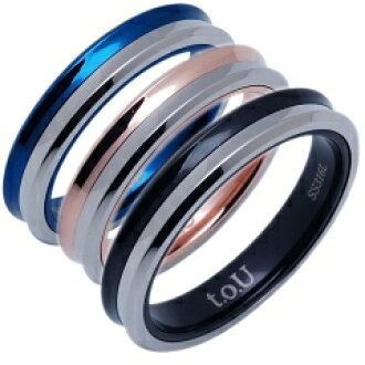 스테인레스 쌍 toU by THE KISS ~ 3 색 으로부터 선택할 수 있다 ~ (필기체. 일본어. 하트 표시가 가능) 결혼 반지 결혼 반지 핑크 x 블랙 x 블루 발렌타인 화이트 데이에 두 사람의 유대 관계를