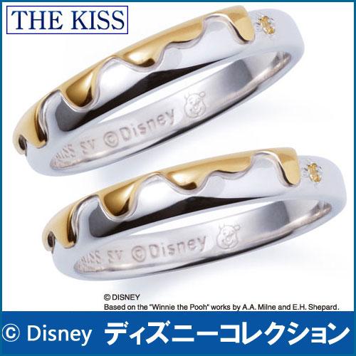 送料無料 【ディズニーコレクション】 くまのプーさん ハチミツ THE KISS シルバー ペアリング 【ペア販売】 筆記体.日本語.ハート.刻印可能 指輪 ディズニー SV925製 DI-SR703CB くまのプーさんペアリング ディズニーペアリング 指輪 THEKISS 記念日