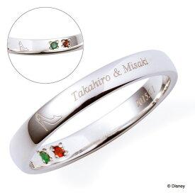 送料無料 【ディズニーコレクション】 THE KISS シルバー リング 【1本販売】 指輪 ディズニー SV925 DI-BDSR1200 指輪 THEKISS ディズニーリング シルバーリング 記念日 受注生産品4-6週間バレンタイン ホワイトデー
