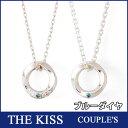送料無料 【 Happiness Blue 】 THE KISS シルバーペアネックレス 【ペア販売】 ブルーダイヤモンド SPD350BDM-SPD351BDM 【THEKISS 正規品】 ホワイト