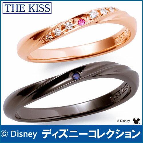 送料無料 【ディズニーコレクション】 隠れミッキー THE KISS シルバー ペアリング 【ペア販売】 ディズニーピンクサファイア x サファイア SV925 筆記体日本語ハート刻印可 DI-SR1821PSP-DI-SR1822SP ディズニーペアリング 指輪 THEKISS 記念日