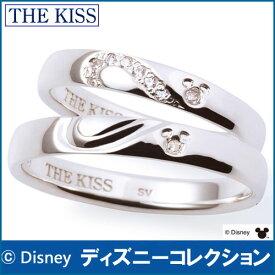 【ディズニーコレクション】 隠れミッキー THE KISS シルバー ペアリング ダイヤモンド かさねるとハート 【ペア販売】 指輪 ディズニー SV925 /Duet 筆記体日本語ハート刻印可 DI-SR6016DM-DI-SR6017DM ディズニーペアリング 記念日 バレンタイン ホワイトデー