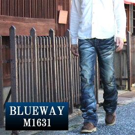 ブーツカットジーンズ;BLUEWAY:ビンテージデニム・エンジニア フレアカットジーンズ(ブラックシェーバー):M1631-5761 ブルーウェイ ジーンズ メンズ デニム ジーパン 裾上げ