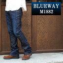 BLUEWAY:ソリッドストレッチデニム・セミブーツカットジーンズ(ダークビンテージ):M1882-4100 ブルーウェイ ジーンズ メンズ デニム ジーパン 裾上げ
