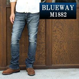 BLUEWAY:ソリッドストレッチデニム・セミブーツカットジーンズ(オーバーエイジング):M1882-5305 ブルーウェイ ジーンズ フレア メンズ デニム ジーパン 裾上げ