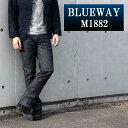 BLUEWAY:ソリッドストレッチデニム・セミブーツカットジーンズ(ワンウォッシュ):M1882-8100 ブルーウェイ ジーンズ フレア メンズ デニム ジーパン 裾上げ