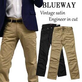 BLUEWAY:ビンテージサテン・エンジニアインカットパンツ(ヒゲシワ):M1632 ブルーウェイ パンツ メンズ サテン チノパン 裾上げ