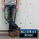 BLUEWAY:ビンテージデニム・エンジニアインカットジーンズ(ツイストブラウンNEXT):M1634-5450 ブルーウェイ ジーンズ メンズ デニム ジーパン 裾上げ
