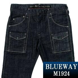 BLUEWAY:ソリッドストレッチデニム・パイプドステム ブッシュパンツ(ワンウォッシュ):M1924-0100 ブルーウェイ ジーンズ メンズ デニム ジーパン 裾上げ タイトストレート