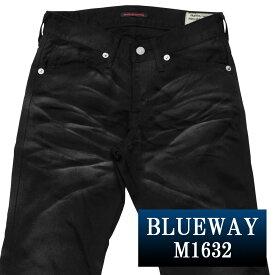 BLUEWAY:ビンテージサテン・エンジニアインカットパンツ(スイーパーダイ:ブラック):M1632-5365 ブルーウェイ パンツ メンズ サテン チノパン 裾上げ